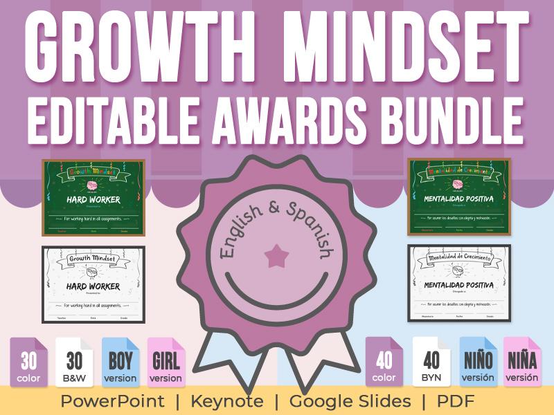 Growth Mindset - Editable Awards BUNDLE