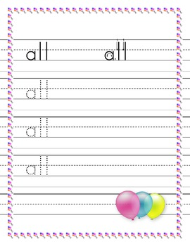 Dolch Kindergarten words trace worksheets Balloon theme