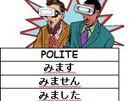 "Japanese verbs - ""to watch"""