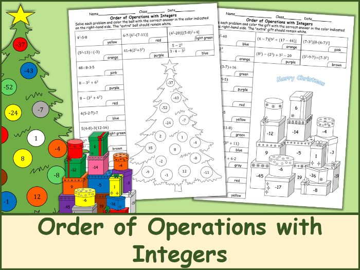 Christmas Worksheets: Order of Operations with Integers