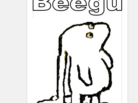 Beegu Colouring Page