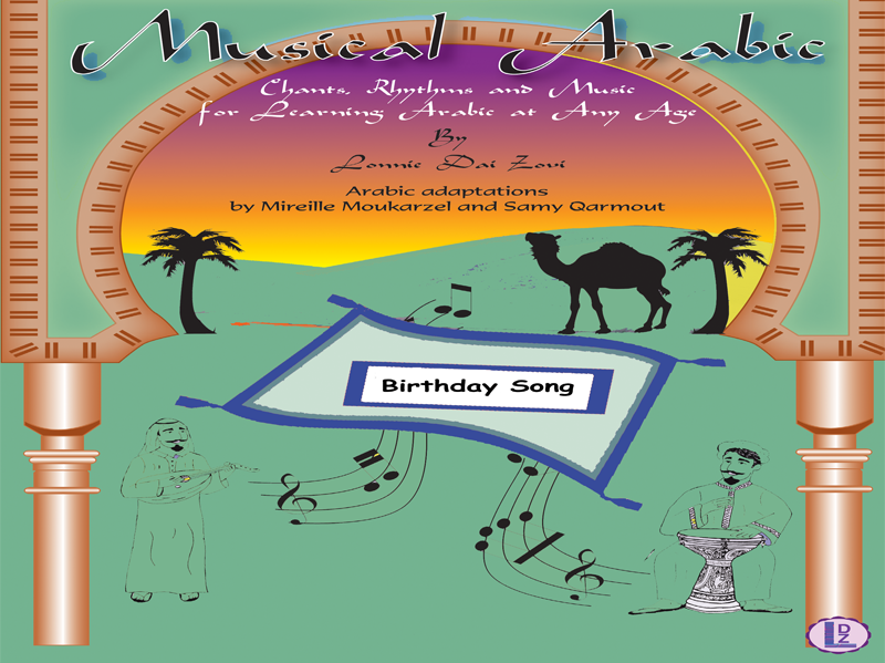 Musical Arabic Song/Chant  For Learning Arabic at Any Age  -birthday song