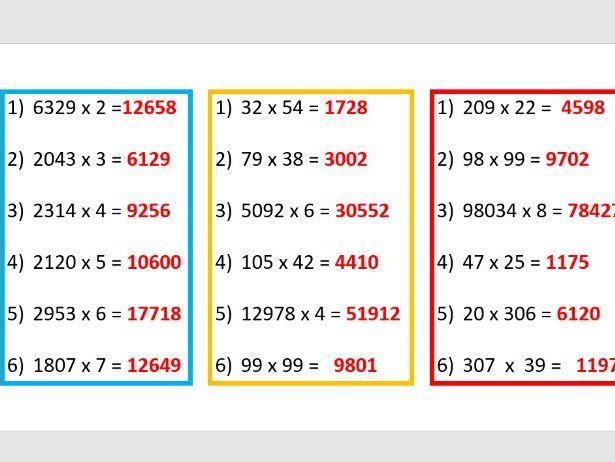Formal written method of multiplication (3 lessons)