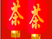 Chinese New Year - History Bundle KS2