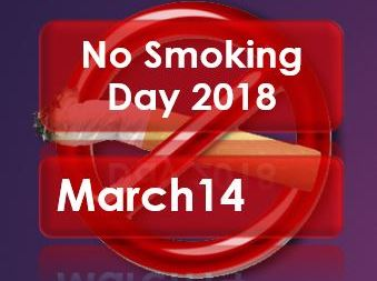 No Smoking Day 2018