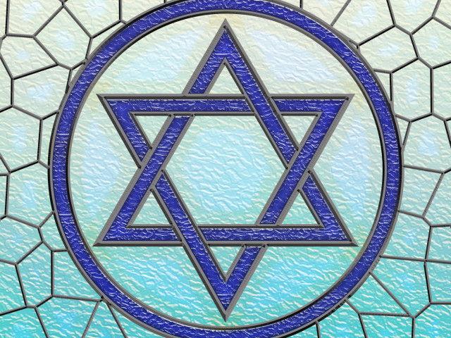 AQA GCSE 9-1 RS - Judaism