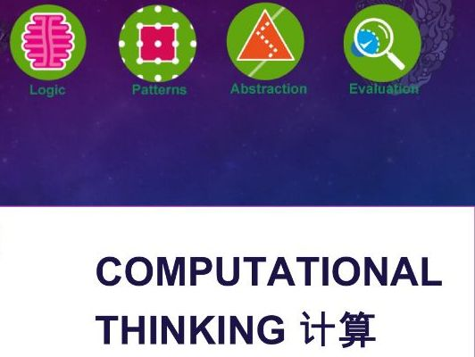 Guide to Computational Thinking for Parents and Teachers