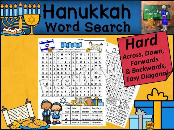 Hanukkah Word Search | HARD Puzzle | Ready to Go!