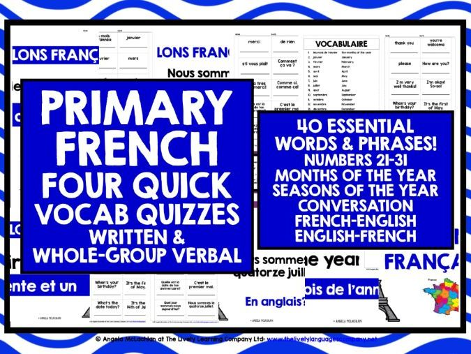 PRIMARY FRENCH VOCABULARY QUIZZES 2