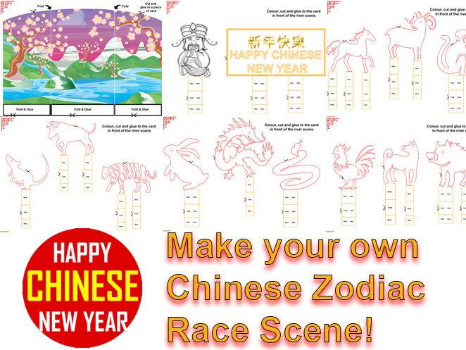 CHINESE NEW YEAR ZODIAC ANIMAL MAKE YOUR OWN SCENE