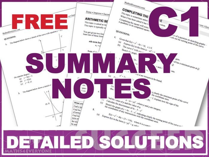 A-Level Summary Notes (with detailed solutions)