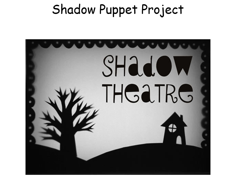Shadow Puppet Project Booklet
