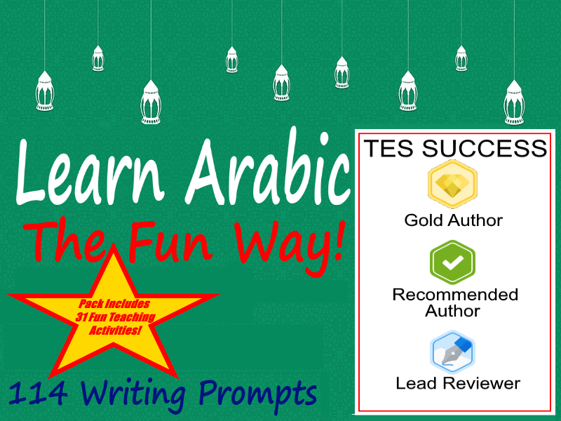 Pictures Prompts For Writing in Arabic + 31 Fun Teaching Activities For These Cards