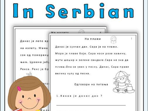 Serbian Reading Passages