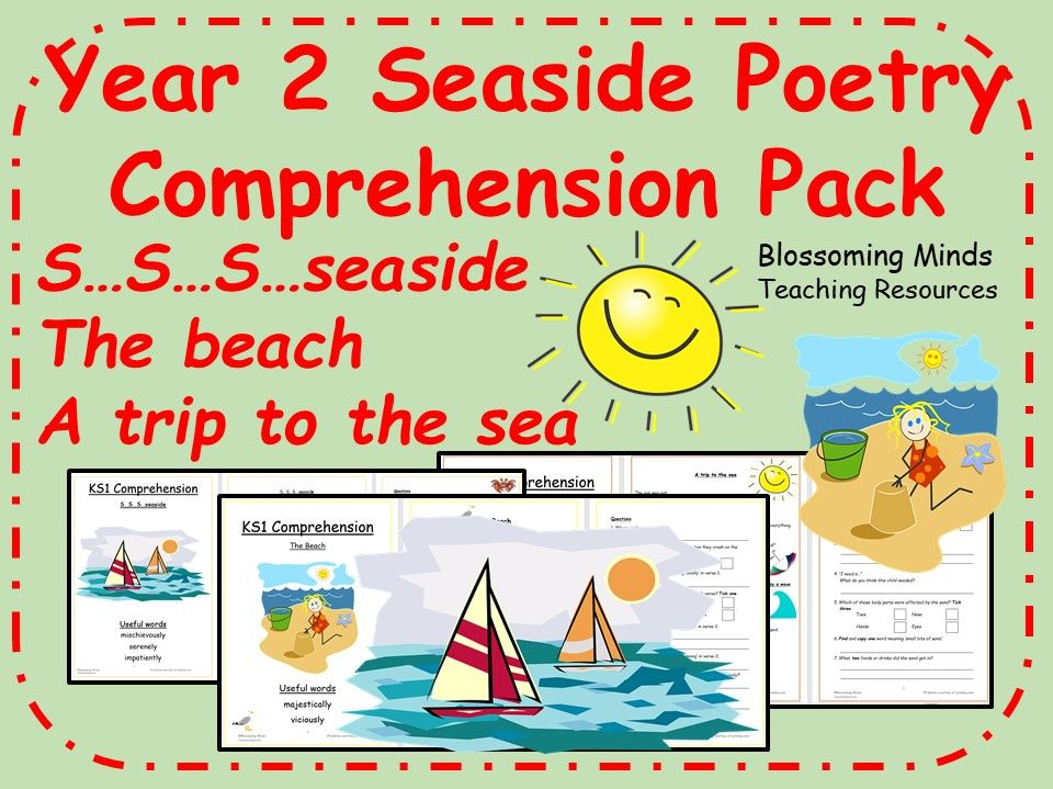 Seaside Poetry Comprehension Bundle - Year 2