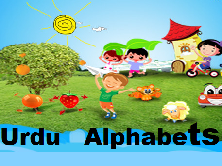 Urdu and English Alphabets and numbers