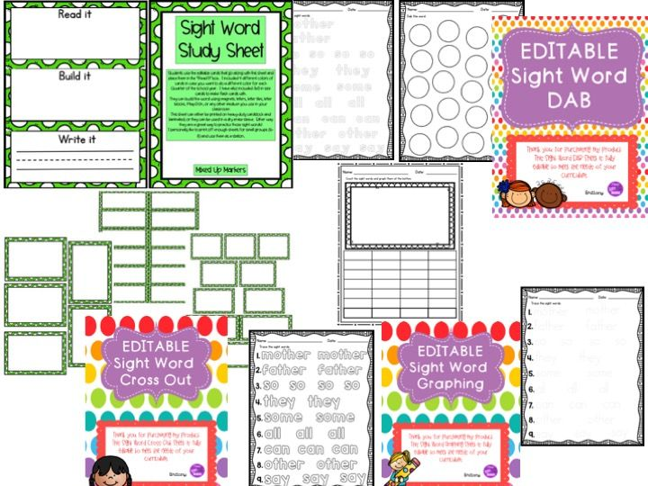 Sight Word ENDLESS Bundle ★★EDITABLE★★