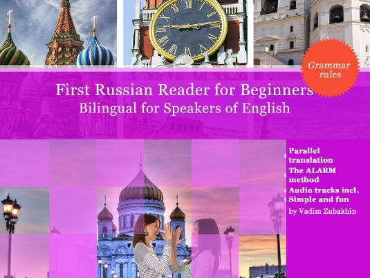 First Russian Reader for Beginners Bilingual for Speakers of English (Print Replica)