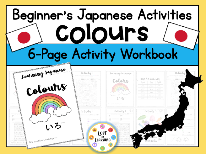 Beginner's Japanese || Colours || Activity Workbook