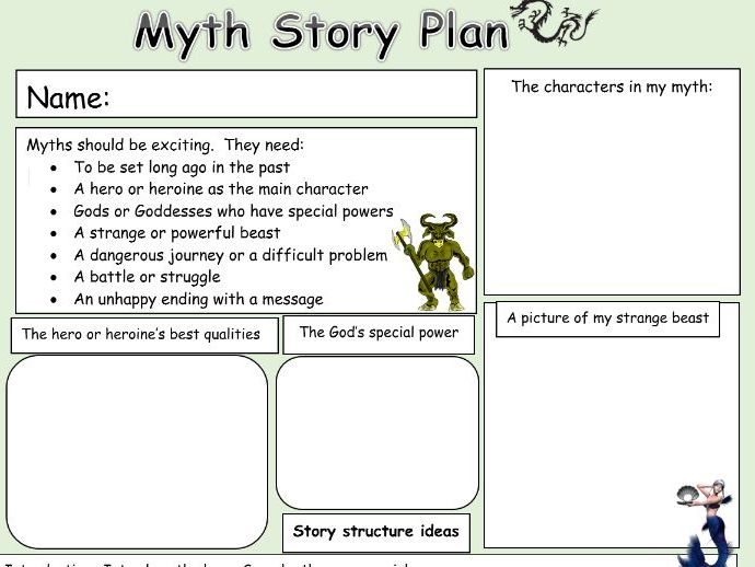 Greek Myth story planning template for pupils to use to plan their own mythological writing.