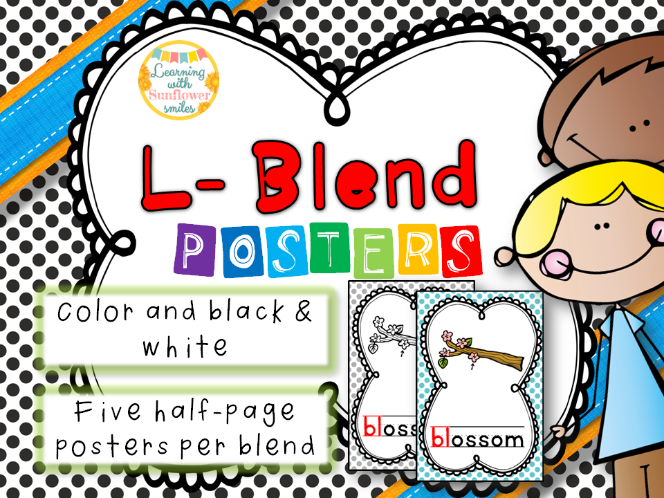 L-Blend Posters