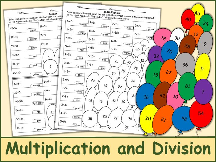 Multiplication and Division Color by Number