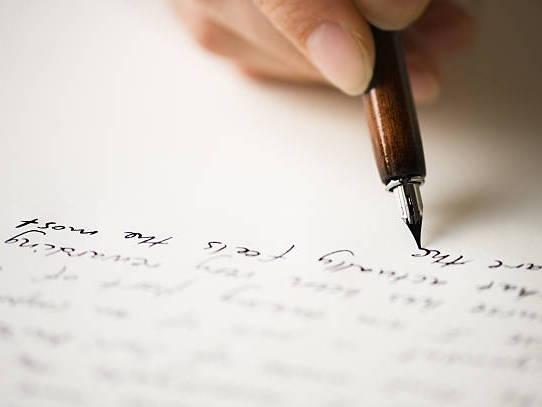 IB Paper 1 Criteria Revision English Language and Literature