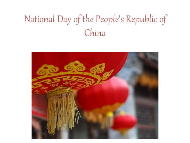 National Day of the People's Republic of China - PowerPoint + 31 Ways To Use This Resource In Class