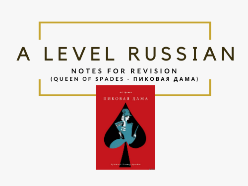 A LEVEL RUSSIAN - QUEEN OF SPADES SUMMARY