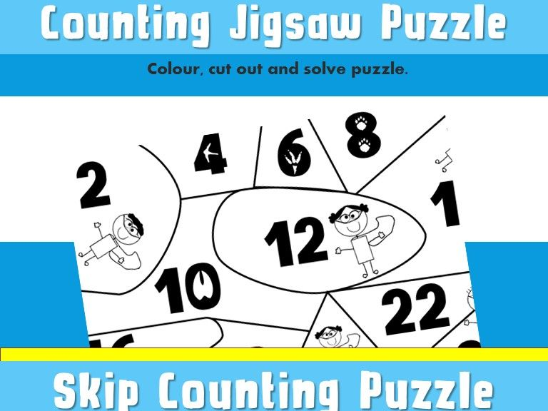 FREE Multiplication Shape Puzzle