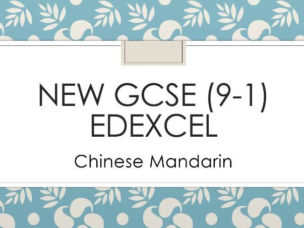 GCSE Chinese Mandarin Pastpaper Practice Booklet: Chapter 7 Food and drink