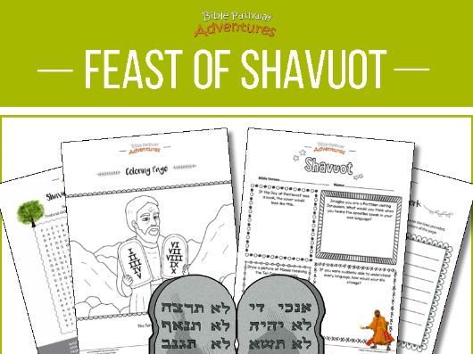 Shavuot (Pentecost) Activity Book