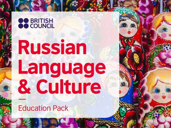 Russian Language and Culture Education Pack (home learning)