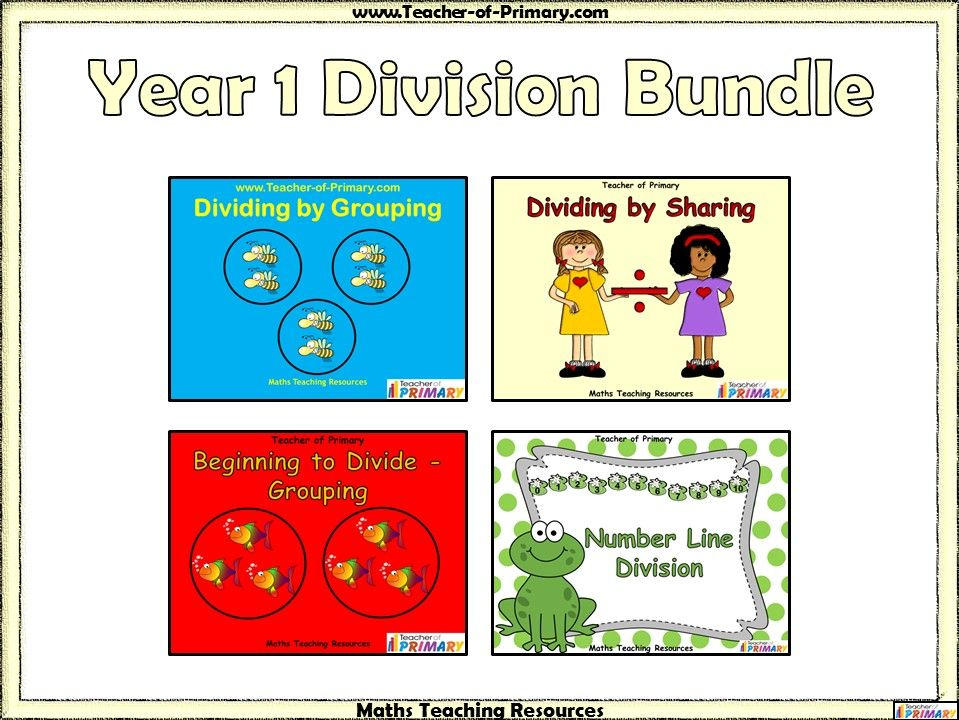 Beginning to Divide - Grouping (PowerPoint teaching resource) by ...