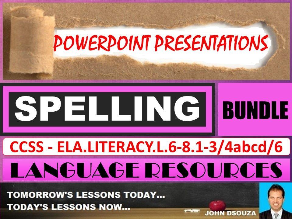 SPELLING: POWERPOINT PRESENTATIONS - BUNDLE