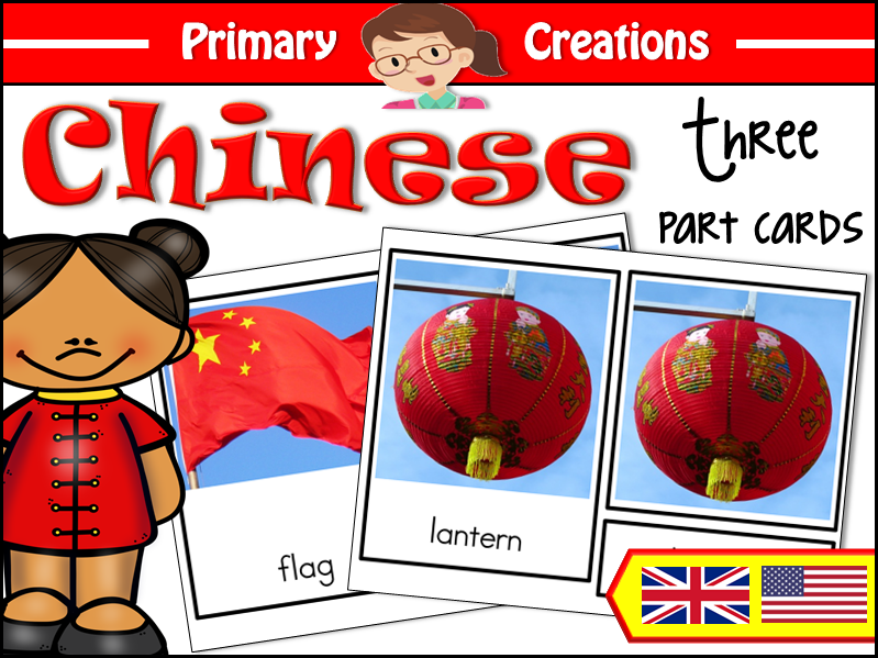 Chinese vocabulary cards suitable for EYFS and PreK (UK and USA)