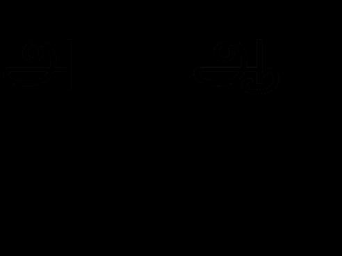 Tamil Uyir ezhuthukkal