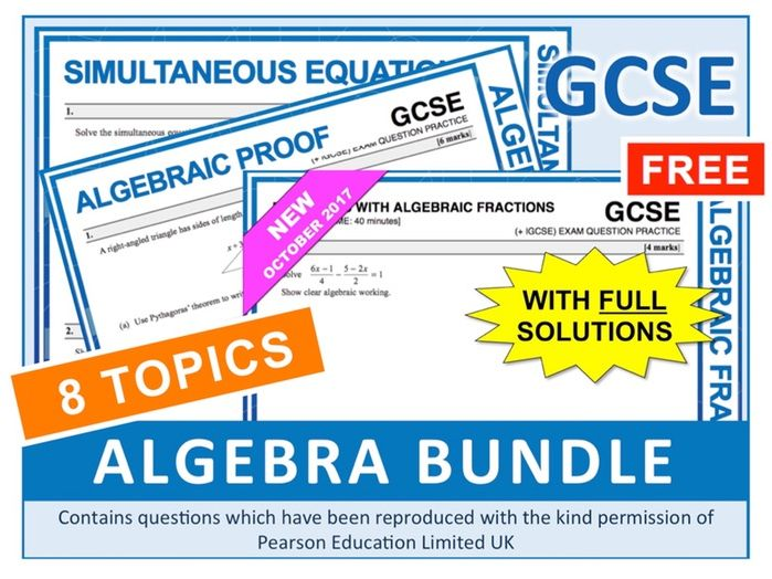 GCSE 9-1 Algebra Questions (Bundle)