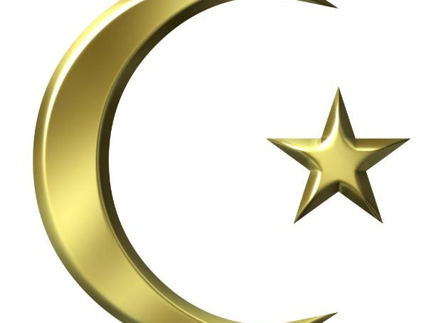 Quranic Teaching on Marriage and Women Islam Essay Answer