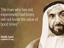 UAE Moral Studies - Year 8 (Grade 7) - Lesson 1 - Respect, Compassion, Tolerance