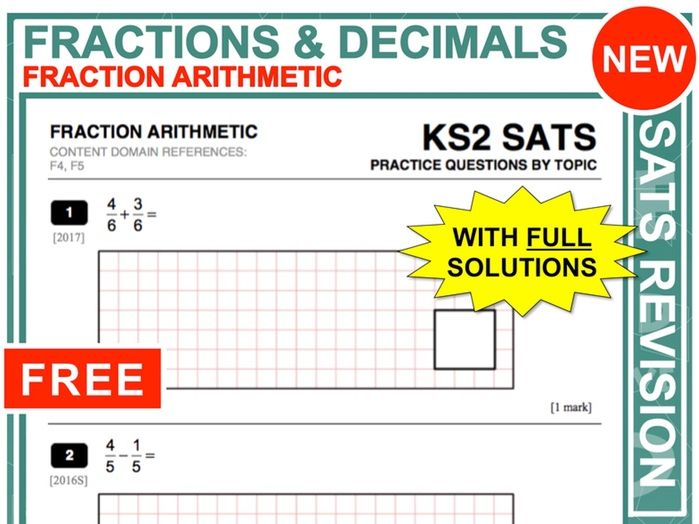 Y6 Maths SATs Revision (Fraction Arithmetic)