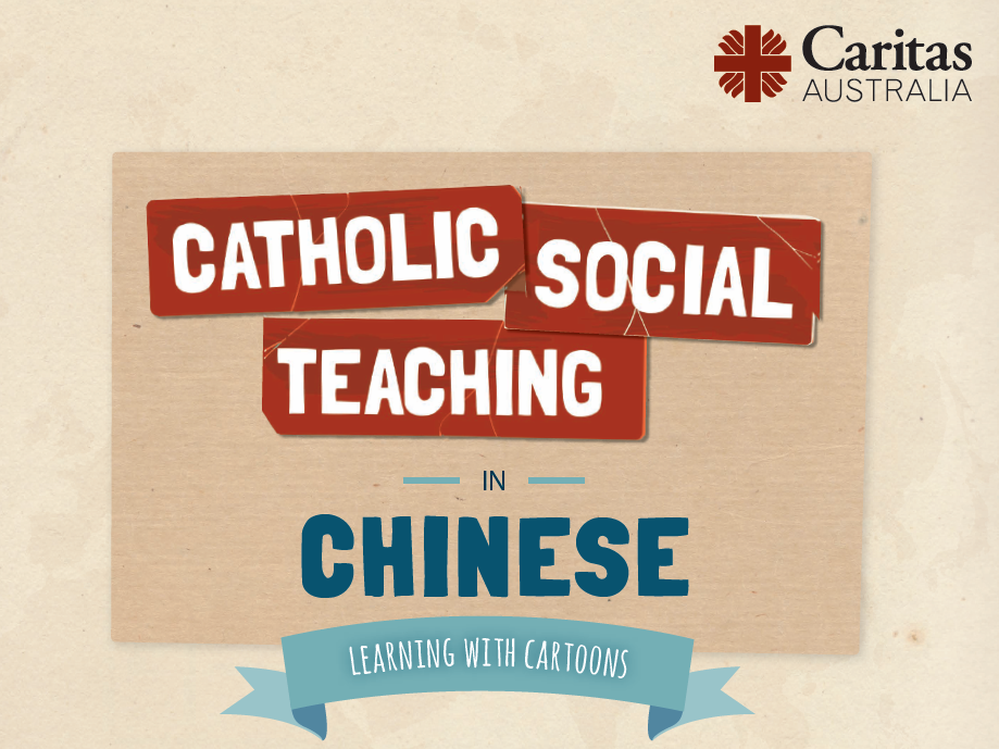Catholic Social Teaching in Chinese