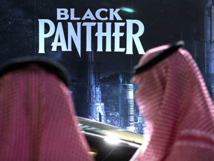 Black Panther Review: IGCSE Lesson