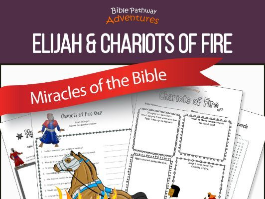 Bible Miracles: Elijah and the Chariots of Fire