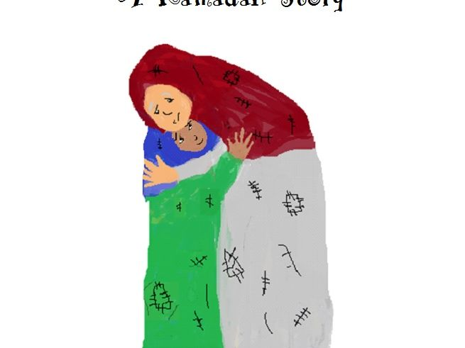 Zinjabeel A Ramadan Story