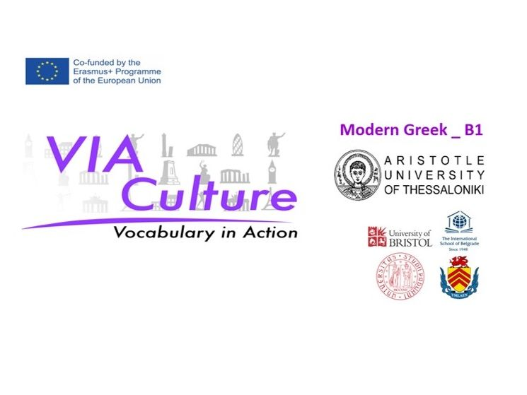 Modern Greek lessons with the VIA Culture method_ Entry Level_B1