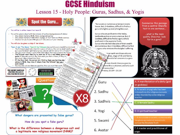 GCSE Hinduism - L15/20 [Holy People, Gurus, Guru, Sadhus, Yogis] Includes fun Hindu Quotes Game!