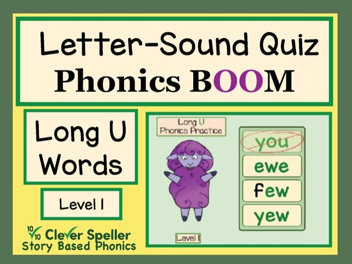 Phonics Practice Boom Cards Long U Words Level 1