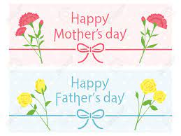 Mother's Day and Father's Day Unit