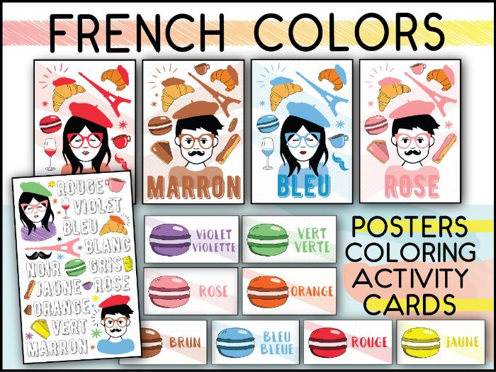 FRENCH COLORS DECOR SET: POSTERS - COLORING ACTIVITY - FLASH CARDS